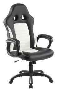 Chaise de bureau Julien