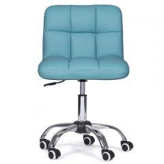 Chaise de bureau Rosalie - cyan
