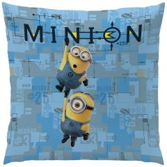 Coussin Minions Funny