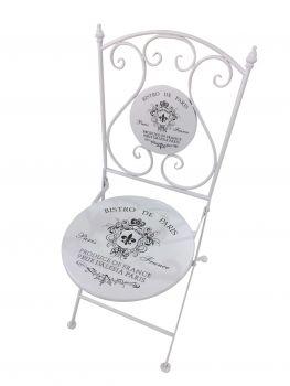 Chaise de jardin Bistro - blanc